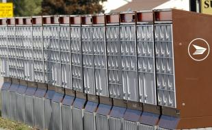 Canada Post community mail boxes in Trenton, Ontario on October 14, 2014. (THE CANADIAN PRESS IMAGES/Larry MacDougal)
